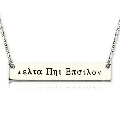 Sterling Silber griechischer Name Bar Halskette