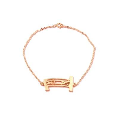 Persönliche Rose Gold überzog 925 silberne 3 Initialen Monogramm Armband / Fußkettchen